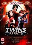 Chin gei bin - British DVD cover (xs thumbnail)