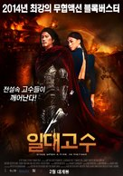 Once Upon a Time in Vietnam - South Korean Movie Poster (xs thumbnail)