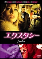 London - Japanese DVD movie cover (xs thumbnail)