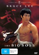 Tang shan da xiong - Australian DVD cover (xs thumbnail)