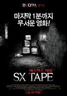 sxtape - South Korean Movie Poster (xs thumbnail)