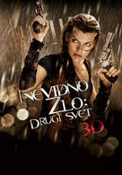 Resident Evil: Afterlife - Slovenian Movie Poster (xs thumbnail)