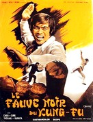 Hei bao - French Movie Poster (xs thumbnail)