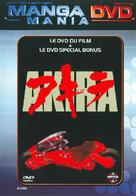 Akira - French Movie Cover (xs thumbnail)