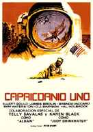 Capricorn One - Spanish Movie Poster (xs thumbnail)