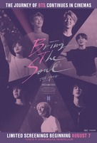 Bring The Soul: The Movie - British Movie Poster (xs thumbnail)