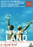 No Man's Land - Japanese Movie Poster (xs thumbnail)