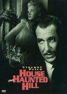 House on Haunted Hill - Movie Cover (xs thumbnail)