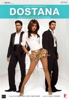 Dostana - Indian Movie Poster (xs thumbnail)
