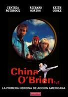 China O'Brien - Spanish DVD cover (xs thumbnail)