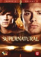 """Supernatural"" - Belgian Movie Cover (xs thumbnail)"