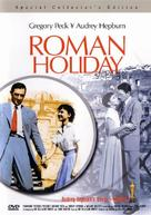 Roman Holiday - South Korean Movie Cover (xs thumbnail)