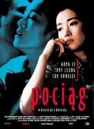 Zhou Yu de huo che - Polish Movie Poster (xs thumbnail)