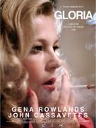 Gloria - French Movie Poster (xs thumbnail)