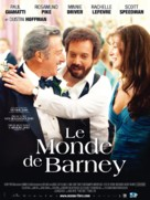 Barney's Version - French Movie Poster (xs thumbnail)