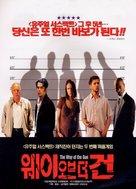 The Way Of The Gun - South Korean Movie Poster (xs thumbnail)