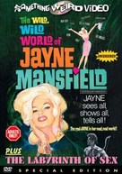 The Wild, Wild World of Jayne Mansfield - DVD movie cover (xs thumbnail)