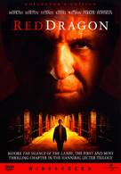 Red Dragon - Movie Cover (xs thumbnail)