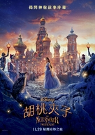 The Nutcracker and the Four Realms - Hong Kong Movie Poster (xs thumbnail)