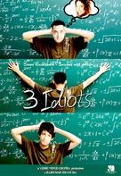 Three Idiots - Indian Movie Poster (xs thumbnail)