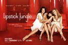 """Lipstick Jungle"" - Movie Poster (xs thumbnail)"