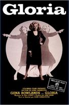 Gloria - French DVD cover (xs thumbnail)