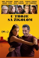 Fading Gigolo - Croatian DVD cover (xs thumbnail)