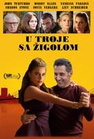 Fading Gigolo - Croatian DVD movie cover (xs thumbnail)