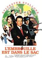 Oscar - French Movie Poster (xs thumbnail)