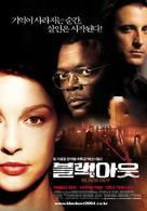 Twisted - South Korean Movie Poster (xs thumbnail)