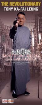 Sap yueh wai sing - Movie Poster (xs thumbnail)