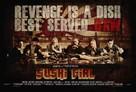 Sushi Girl - British Movie Poster (xs thumbnail)