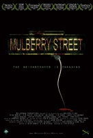 Mulberry Street - Movie Poster (xs thumbnail)
