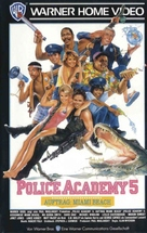 Police Academy 5: Assignment: Miami Beach - German Movie Cover (xs thumbnail)