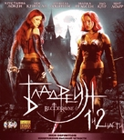 Bloodrayne 2 - Russian Movie Cover (xs thumbnail)