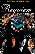 Requiem for a Dream - DVD cover (xs thumbnail)