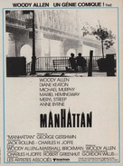 Manhattan - French Movie Poster (xs thumbnail)