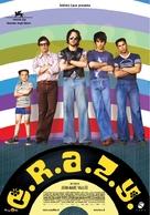 C.R.A.Z.Y. - Italian Movie Poster (xs thumbnail)