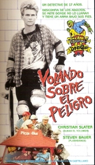 Gleaming the Cube - Argentinian VHS cover (xs thumbnail)