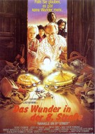 *batteries not included - German Movie Poster (xs thumbnail)