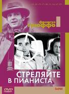 Tirez sur le pianiste - Russian Movie Cover (xs thumbnail)
