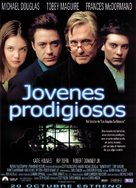 Wonder Boys - Spanish Movie Poster (xs thumbnail)