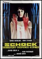 Schock - Italian Movie Poster (xs thumbnail)
