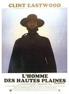 High Plains Drifter - French Movie Poster (xs thumbnail)