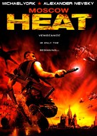 Moscow Heat - DVD movie cover (xs thumbnail)