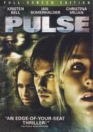 Pulse - Malaysian Movie Cover (xs thumbnail)