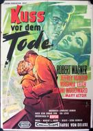A Kiss Before Dying - German Movie Poster (xs thumbnail)