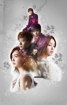 """""""49 Days"""" - South Korean Key art (xs thumbnail)"""