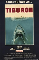 Jaws - Spanish Movie Poster (xs thumbnail)