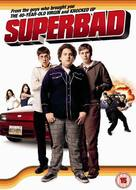 Superbad - British DVD movie cover (xs thumbnail)